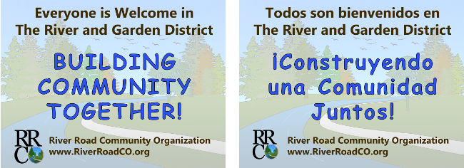 RRCO Lawn Sign